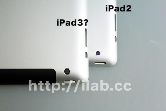 20120214-115516.jpg